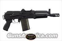 ARSENAL SLR106UR