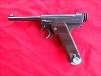Japanese Nambu Type 14 8mm Pistol 1930