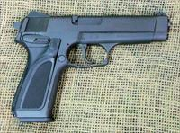BROWNING BDM Pistol, 9mm