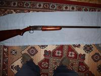 WINCHESTER M37  20G