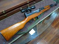 SKS(made in China imported by Armco,Boyl.Ma) 7.62X39mm