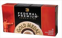 350 rounds Federal Premium Gold Medal Match 230gr. FMJ .45acp 45 .45 GM45A