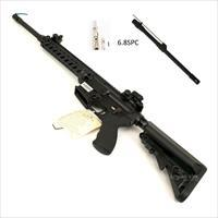 "LMT Defense MRP CQB Mars Ambi 16"" Rifle Package (5.56 & 6.8SPC)"