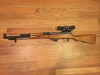 SKS Norinco 7.62x39mm with scope and bayonet used very good condition in soft case.(No card fees added)
