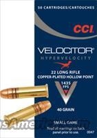 CCI 0047 22LR Velocitor 40GR 500 Rounds