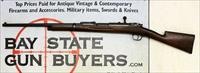 MAUSER Model 1871/84 bolt action rifle ~ 11mm ~ Imperial Germany German