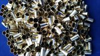 500 45acp SPP  Once fired brass No Credit Card Fees!