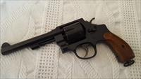 Smith & Wesson Heritage Series .45ACP Model 25-12