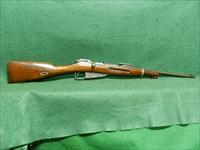 Remington Mosin Nagant Rifle