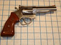 Rossi Model 518 22 cal. 6 shot 4 inch Stainless Revolver