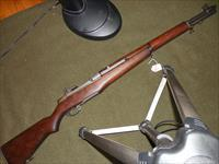 M1 Rifle Lock-Bar, Un-Cut Rod, matching WWII M1 Rifle