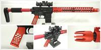 NSF Custom Guns AR15 Red Baron Free float red anodized handguard - 170009