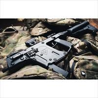 "Kriss Vector SBR Gen2 M4 Stock .45ACP 5.5"" 25+1!"