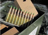 FEDERAL XM885 GREEN TIP 420 ROUNDS SS109 Penetrator Get before it's banned!
