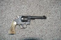 Colt 45 New Service Edition