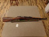 WWII Mosin-Nagant Model 44 (1944) Not Matching Repo Sling