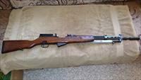 Yugoslavian SKS Semi-automatic Military Rifle, Caliber 7.62 x 39