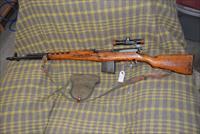 Russian SVT 40 Rifle