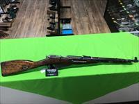 Norinco Mosin Nagant T53 M44 Great Shape
