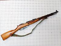 NEW Mosin m44 Rare 1946 dated 7.62x54R MINT #'s Matching Soviet Russian carbine