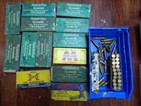 328 Rounds .348 Winchester reloading brass