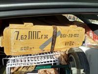 440 Rd. Tins of  7.62x54R Warsaw-Pact Military-Issue FMJ Ball Ammo $200ea. !!!