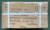 Barnaul Sporting & Hunting 5.45 x 39 mm Ammo (750 Rounds)