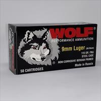 9mm FMJ ammo (box of 50rnds)
