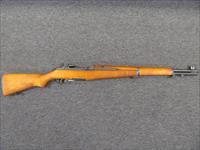 H&R Arms Co. M1 Garand