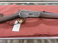 Winchester 1886 Rifle