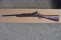 Vintage 1950-60's Movie Prop 1873 Springfield Carbine RARE