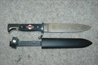 Nazi Reproduction Youth Dagger