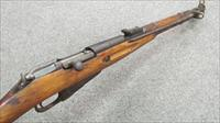 !* COMPACT & POWERFUL *! RUSSIAN M-44 Mosin Nagant Carbine! Side fold bayonet! Matching numbers!  & O.B.O.!