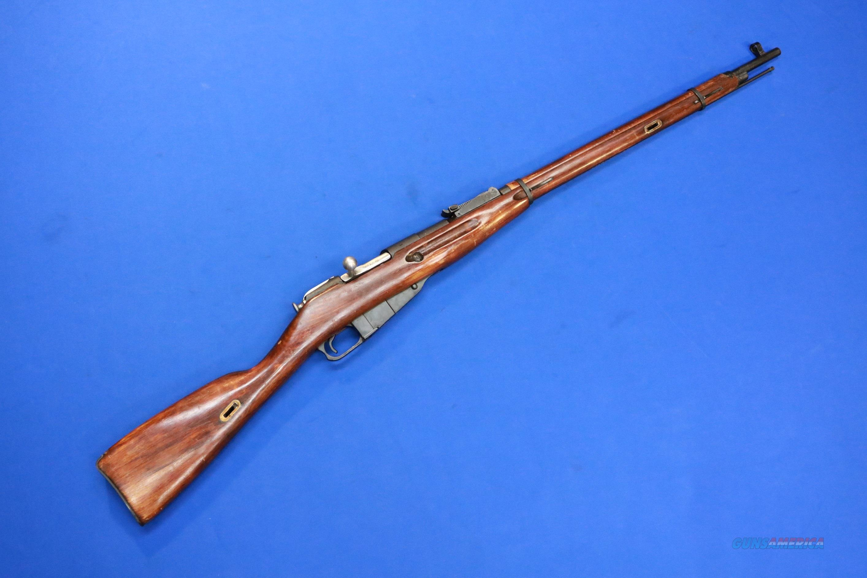 """IHZEVSK BOW Finnish Army Russian Mosin-Nagant 29/"""" Cleaning Rod M91 1891"""