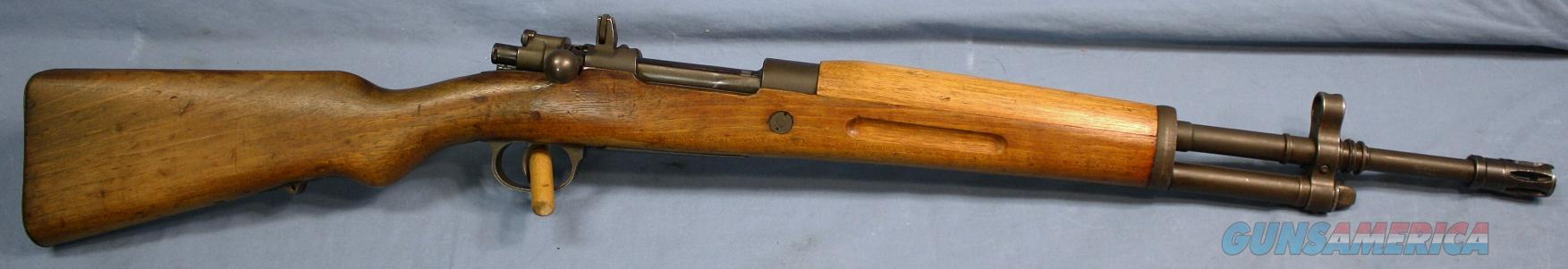 CHILEAN 1935 MAUSER CARBINE | Simpson Ltd