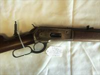 WINCHESTER 1886 .38-56 LEVER ACTION RIFLE ( ONLY 177 EVER MADE)