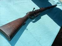 MAUSER MODEL 88 COMMISSION RIFLE