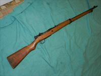 ARISAKA TYPE 99 RIFLE LAST DITCH