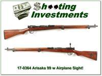 Arisaka Type 99 7.7 Exc Cond Airplane rear sight!