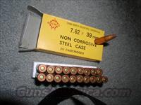 NORINCO  762X39 Lead Core Steel Case