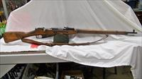 Mosin Nagant Rifle 7.62x54R