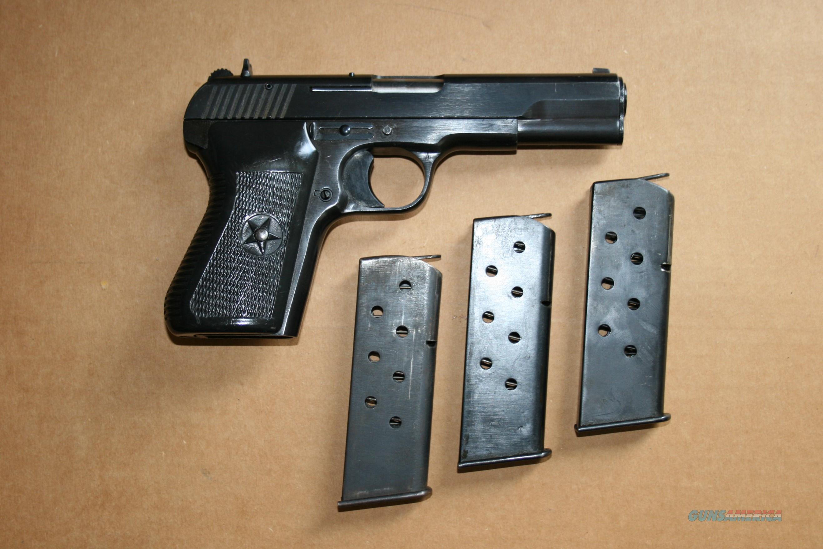 Norinco guns price