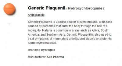 The online India pharmacies do carry anti-Malarials which the fish store does not.