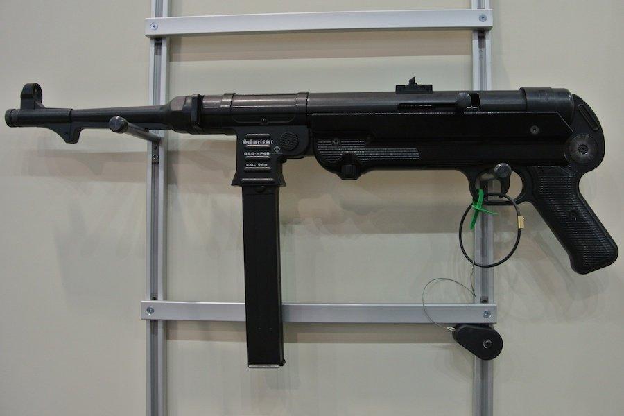 GSG-1680