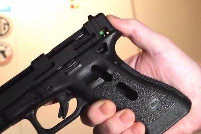The Glock gadget.