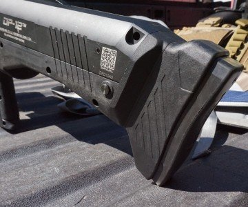 The butt of the DP-12.