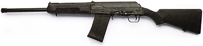 The Saiga 12, sporterized, is a humble shotgun, but effective.