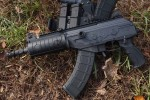 The Galil Ace–7.62 x 39 Perfected
