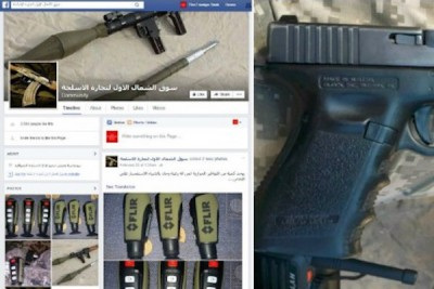 Jihadists are using Facebook to sell weapons.  Why?  Because they can.  They cannot get away with that on GunsAmerica.