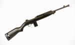 Inland's Got a Modern New M1 Scout Carbine